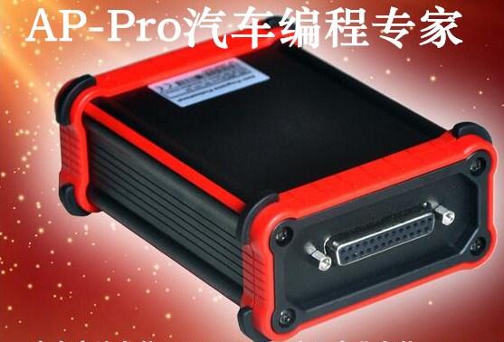 AP-Pro汽车编程专家-全功能版¥9100._副本.jpg