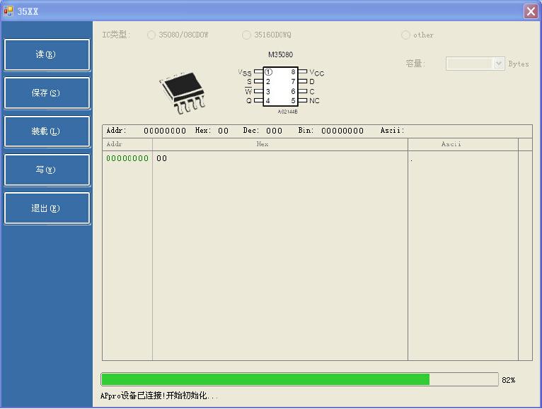 35080(支持擦除功能).jpg