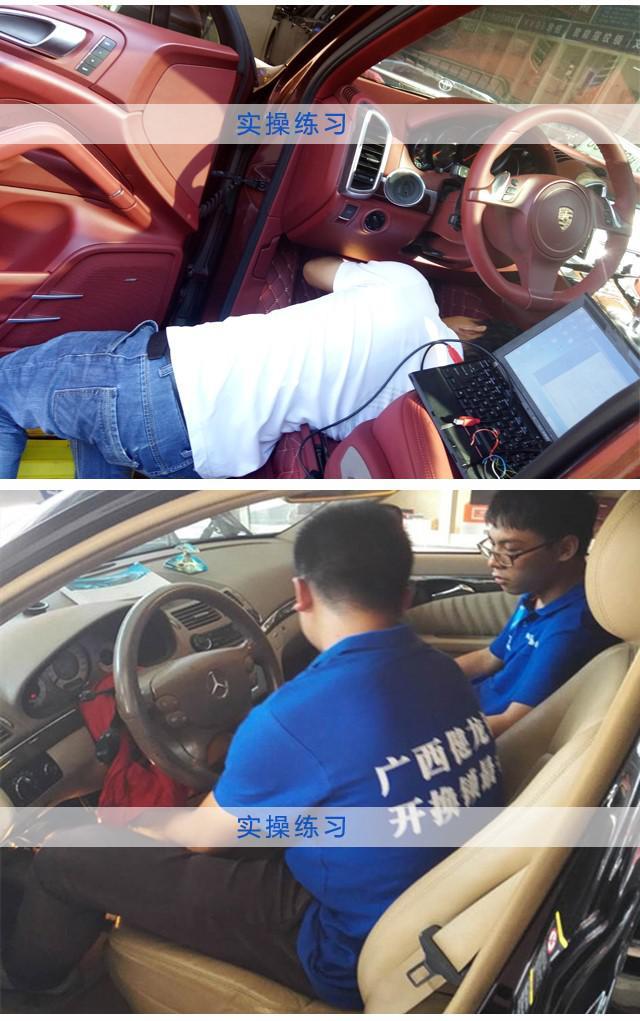 manbetx手机下载汽车解码事业合伙人招募中4.jpg