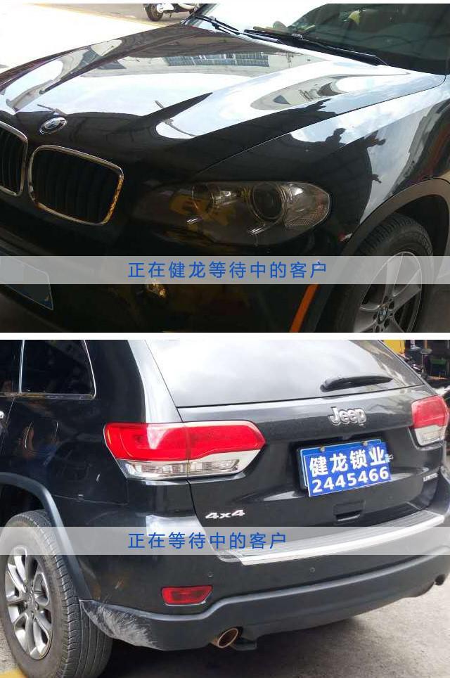manbetx手机下载汽车解码事业合伙人招募中5.jpg
