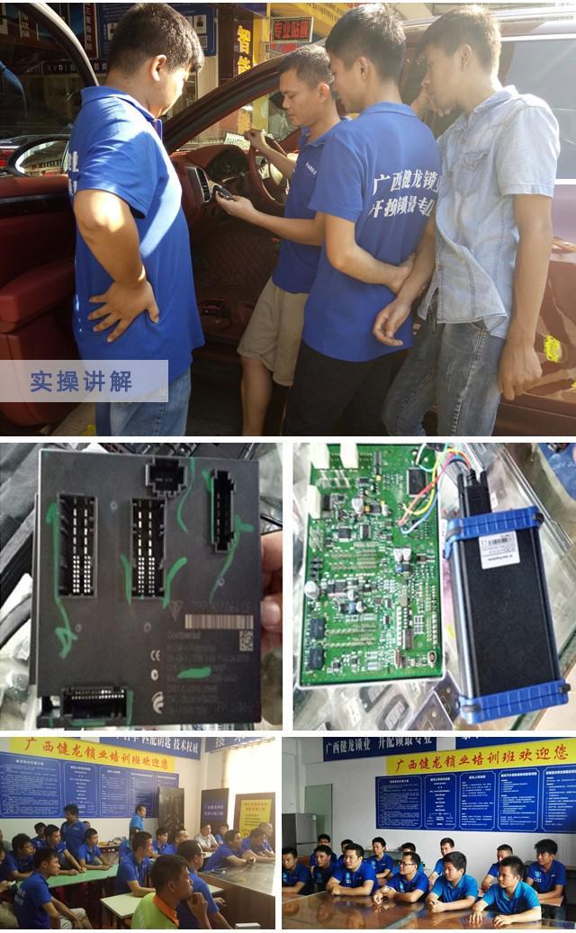 manbetx手机下载汽车解码事业合伙人招募中7.jpg