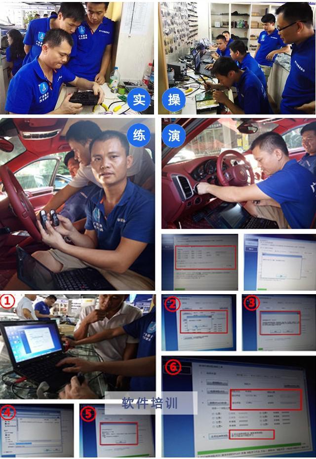 manbetx手机下载汽车解码事业合伙人招募中8.jpg