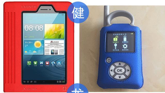 manbetx手机下载汽车解码事业合伙人招募中10.jpg